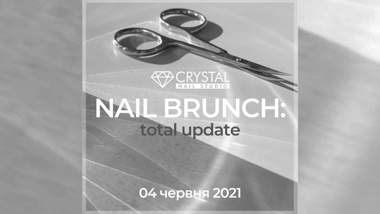nail brunch 2021